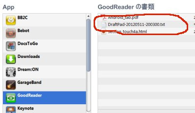 Draftpad01