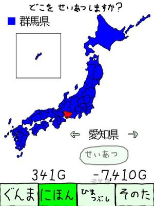 120512_16_28_03