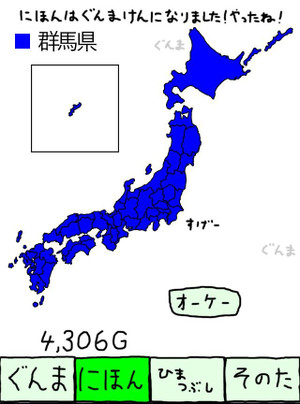 120512_17_00_10
