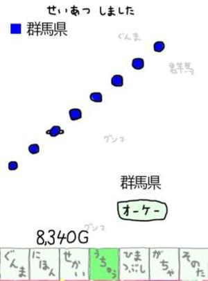 120605_20_08_43