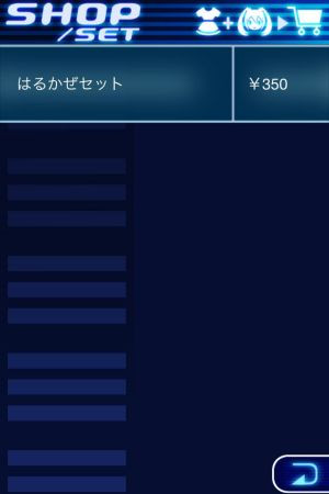 120830_21_56_48