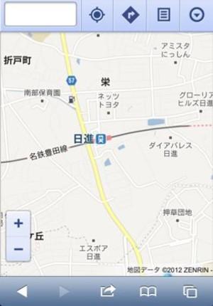 20120928_19_10_40