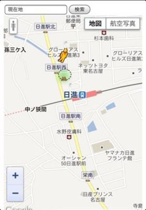 20120928_19_11_24