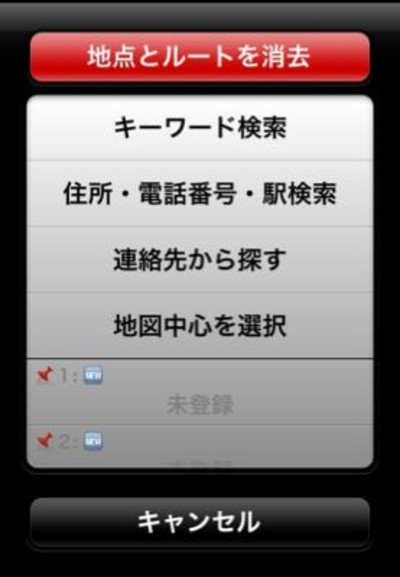 20120929_13_03_33