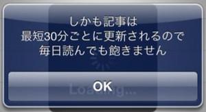20121025_6_21_03