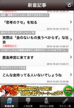 20121025_6_22_04