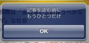 20121025_6_22_34