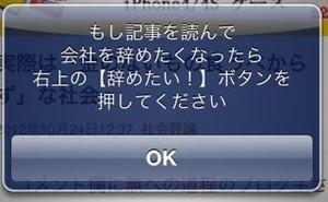 20121025_6_22_56