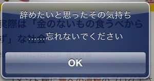 20121025_6_23_18