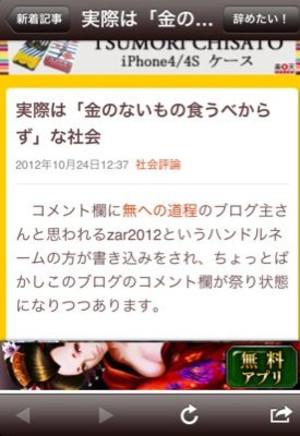 20121025_6_23_45