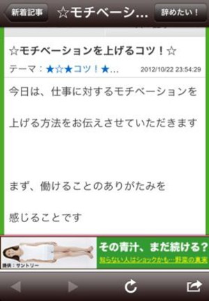 20121025_6_24_07