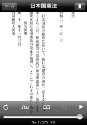 20121026_20_45_46