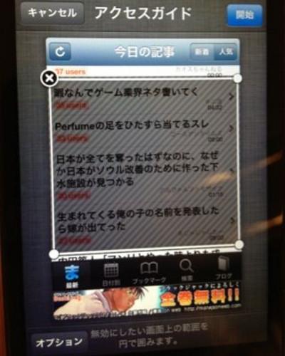 20121027_19_47_30