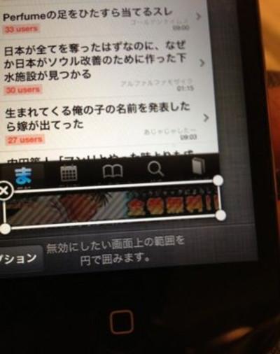 20121027_19_47_50