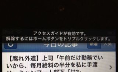 20121027_19_48_39