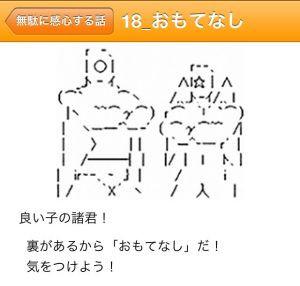 20121102_9_31_55