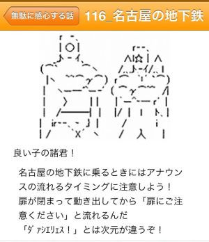 20121102_9_36_32