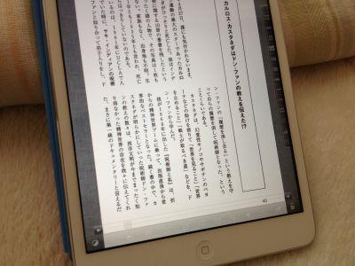 20121124_7_20_03