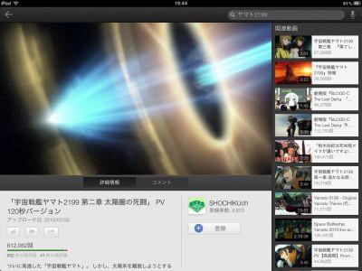 20121205_19_44_47