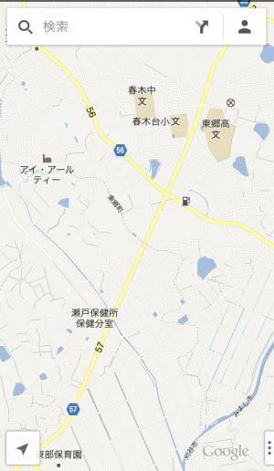 20121213_20_35_48