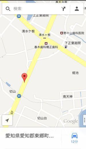 20121213_20_36_04