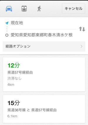 20121213_20_37_44