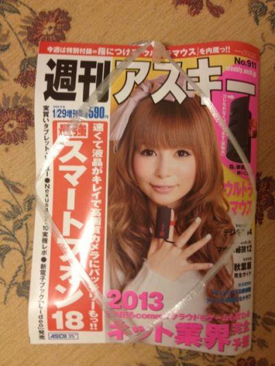 20121217_20_55_09