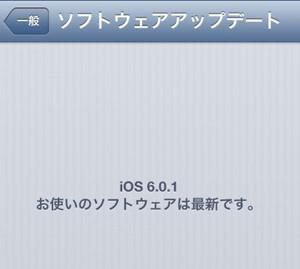 20121219_20_20_58
