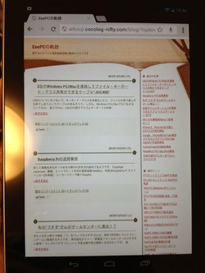 20121224_19_46_33