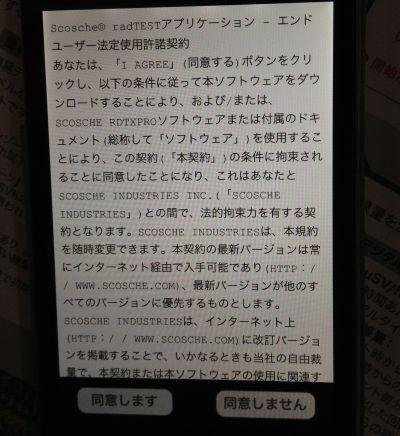 20121230_13_35_10