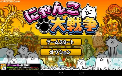 Screenshot_20130126194652