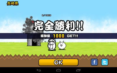 Screenshot_20130126194927