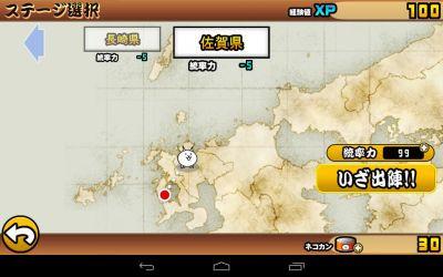 Screenshot_20130126195029