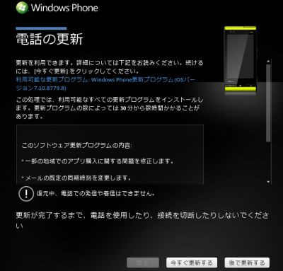 Is12tw7801