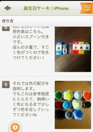 20130205_14_24_15