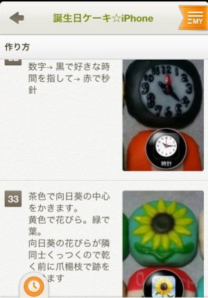 20130205_14_25_10
