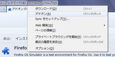 Firefoxos01