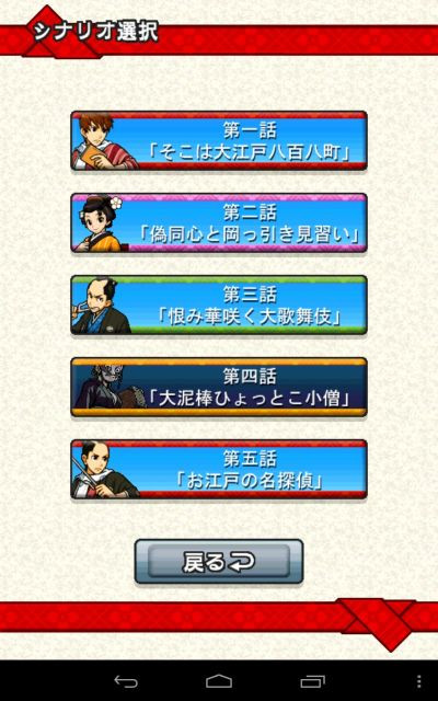 Screenshot_20130309065901