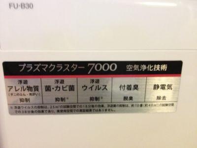 20130310_12_27_04