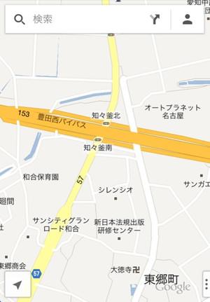 20130320_5_07_36