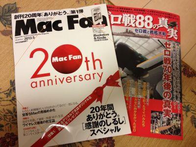 20130329_19_50_44