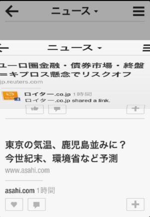 20130413_5_20_56