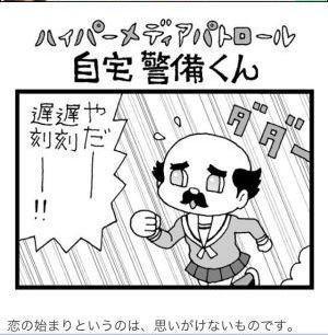 20130413_5_32_53