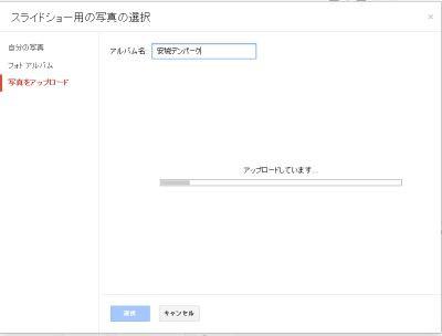 Youtube_photomovie03