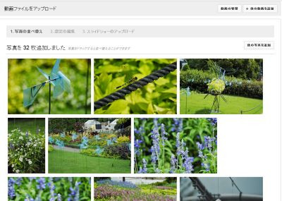 Youtube_photomovie04