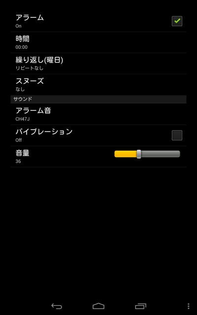 Screenshot_20130628055459