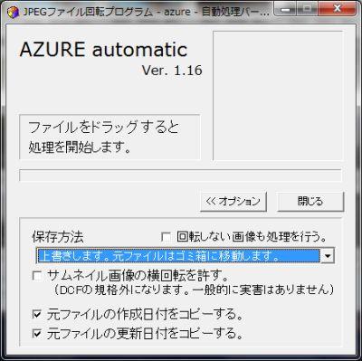 Azureauto02