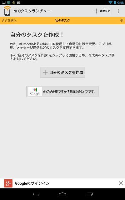 Screenshot_20130816094816