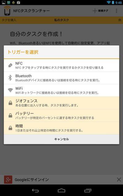 Screenshot_20130816094834