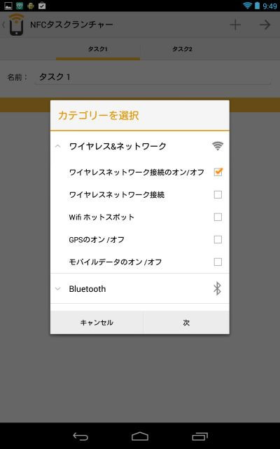Screenshot_20130816094912